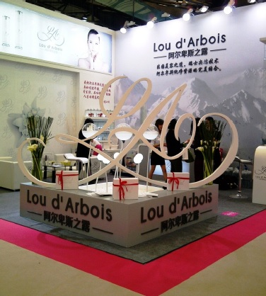 Lou d'Arbois at China Beauty Expo